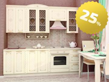 Кухня Милана 23