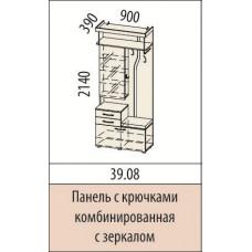 Панель с крючками комбинированная с зеркалом 39.08