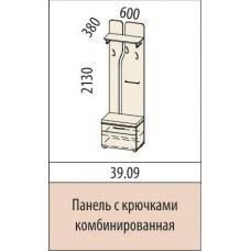 Панель с крючками комбинированная 39.09