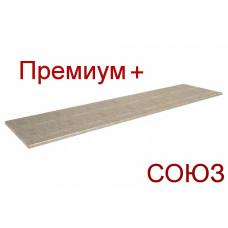 Столешница СОЮЗ Премиум + - Цвет: Стрелец 508Г заказная