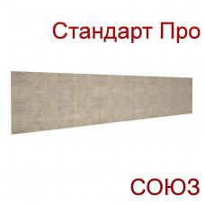 Стеновые панели для кухни СОЮЗ Стандарт ПРО - Цвет: Оникс 105Г (ГЛЯНЕЦ)