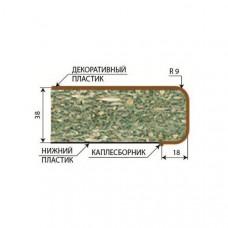 Столешница Скиф 182О Королевкий опал светлый (матовая, длина 4.2 м)