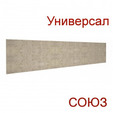 Стеновые панели для кухни СОЮЗ Универсал