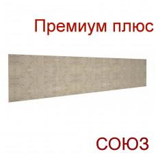 Стеновые панели для кухни СОЮЗ Премиум плюс